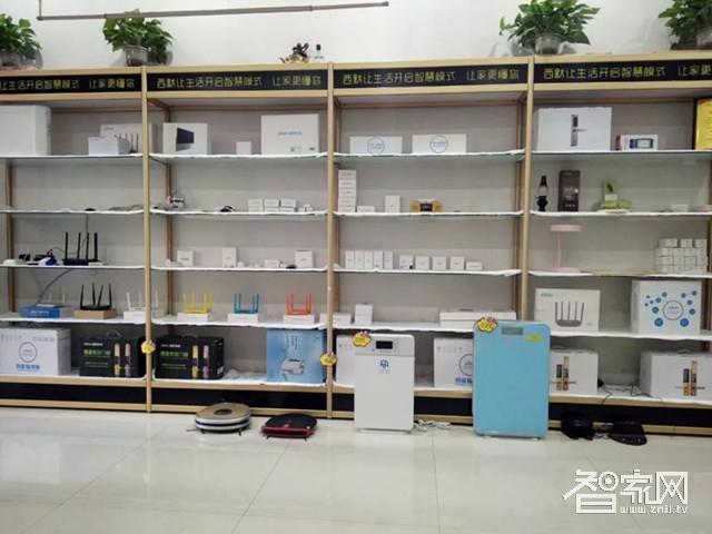 热烈祝贺西默智能家居山西运城体验馆正式开业3.jpg