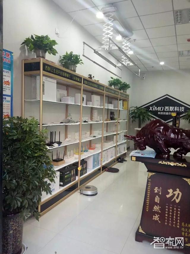 热烈祝贺西默智能家居山西运城体验馆正式开业4.jpg