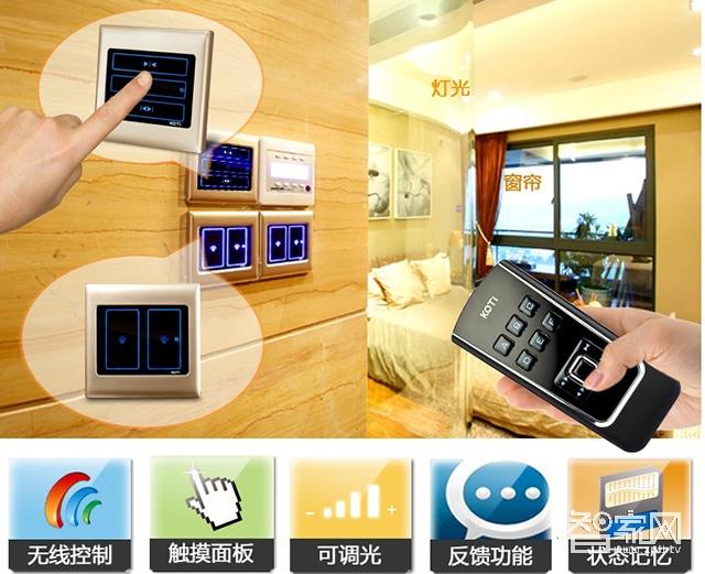 智能灯光控制器(联动可调光)多级亮度调光、联动控制图