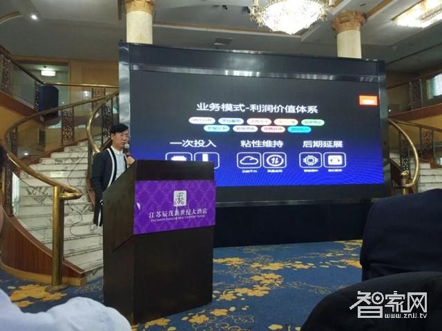 多灵科技携手中国电信 推动NB-IoT智能锁快速发展