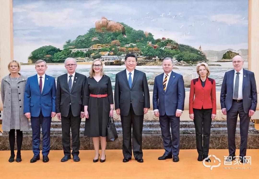 荣事达董事长出席高级别国际对话会并发言