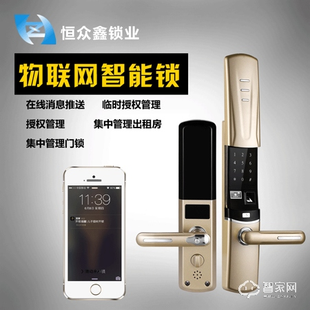 Z-ENJOY智畅亮金防盗门锁 指纹锁 密码锁 租赁管理锁E9