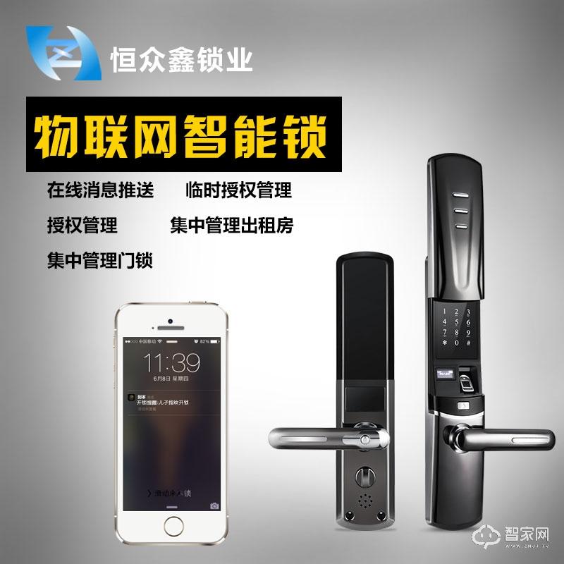 Z-ENJOY智畅黑钛金防盗门锁 指纹锁 密码锁 租赁管理锁E91