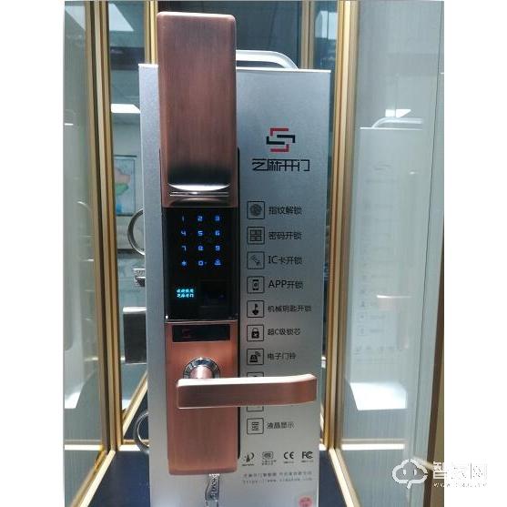 智能家居深圳指纹锁研发、生产、销售、基地M1系列智能锁 标配五合一功能