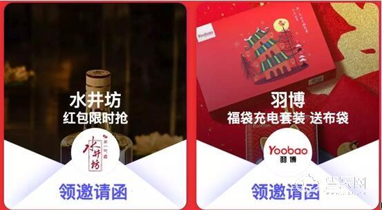 智能家居入驻村淘品牌盛宴 年货节引领农村消费升级