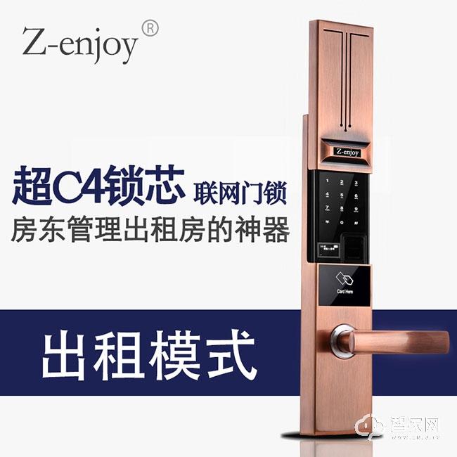 物联网智能锁 恒众鑫锁业 智畅z-enjoy