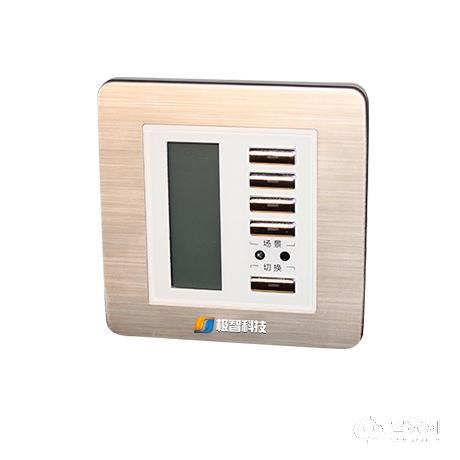 极智智能家居中控面板JZ-06