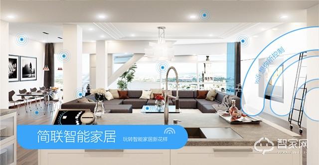 武汉简联科技有限公司