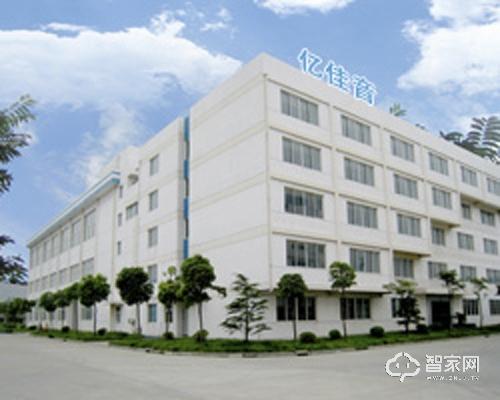 深圳市亿佳音科技有限公司