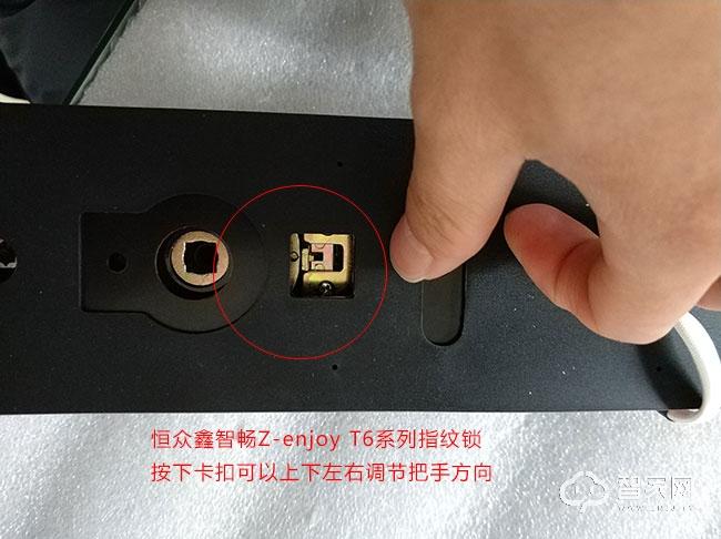 卡扣式万向调节智能锁 恒众鑫 智畅Z-enjoy