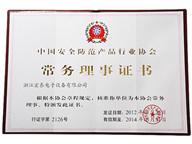 浙江宏泰电子设备有限公司