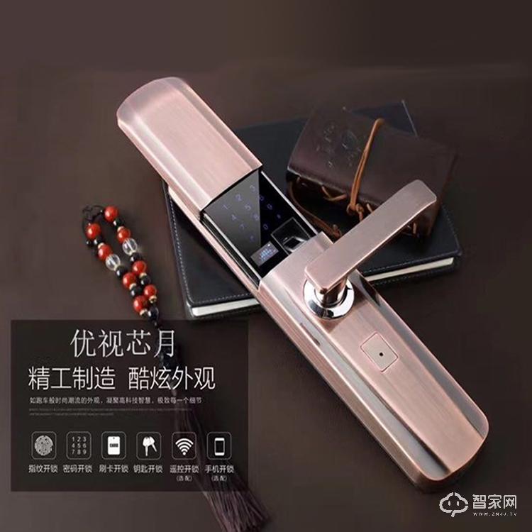 优视XY-7001锌合金滑盖指纹密码锁 多功能智能指纹锁XY-7001