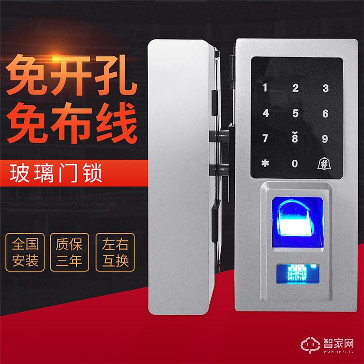 宇飞鸿玻璃门专用智能指纹锁 免开孔智能玻璃门锁898F