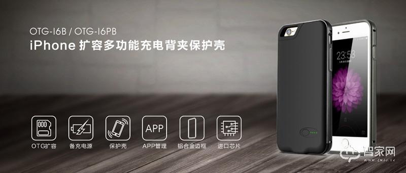 深圳市树宝达科技有限公司