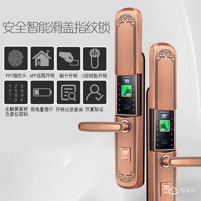荣事达品冠智能锁智能指纹锁超B级锁芯光电指纹识别PG-XZ12-3