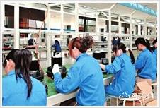 广州奥尔良科技有限公司