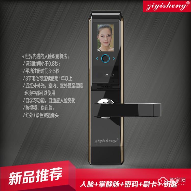 吱一声智能锁智能人脸掌静脉指纹锁 多功能人脸识别锁ZYS-ZW-001