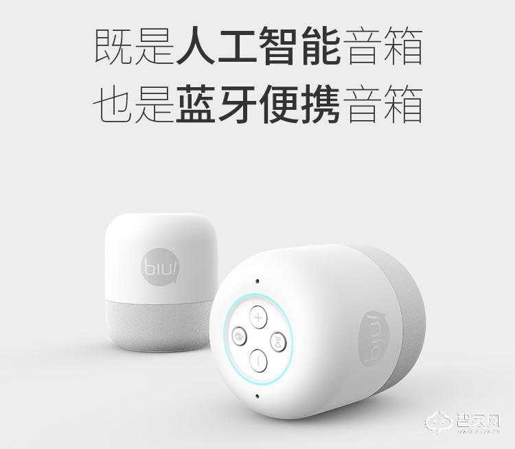 苏宁发力智慧家庭生态:四大产品线占据新风口