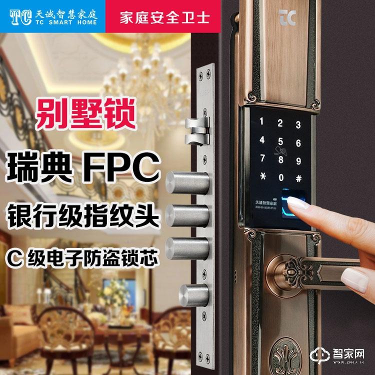TC天诚智能家居智能别墅锁  鎏金岁月系列  5种开锁方式F-710(深古铜)