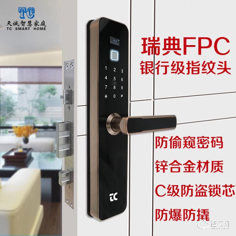 TC天诚智能家居智能门锁  魅影系列 4种基本开锁方式  颜色可选M-501