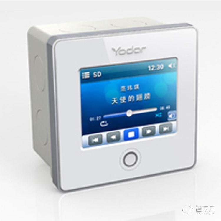 索兰智能家居悠达一体式Wi-Fi智能背景音乐系统I3