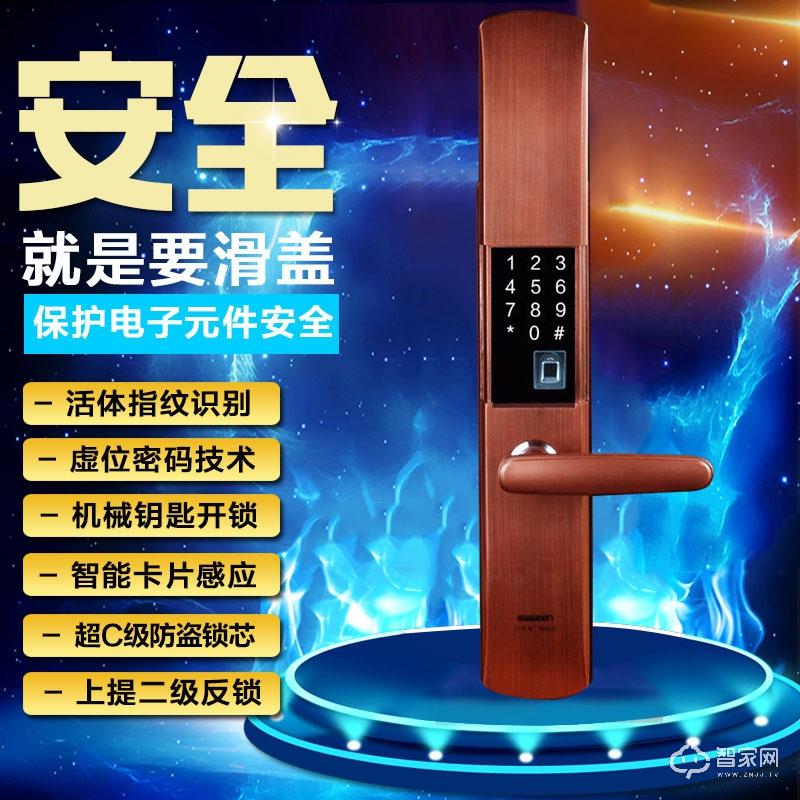 百思易智能门锁/五大开锁方式/锌合金材质B6188S