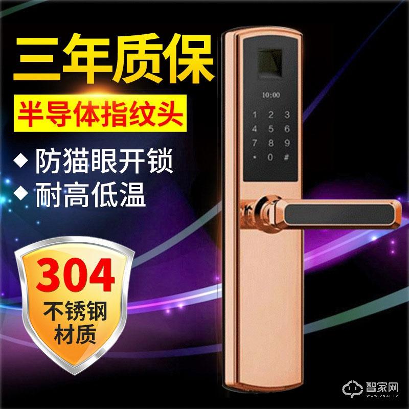 百思易高端物联网智慧锁 多种开锁方式/双重加密/不锈钢锁壳B5188S