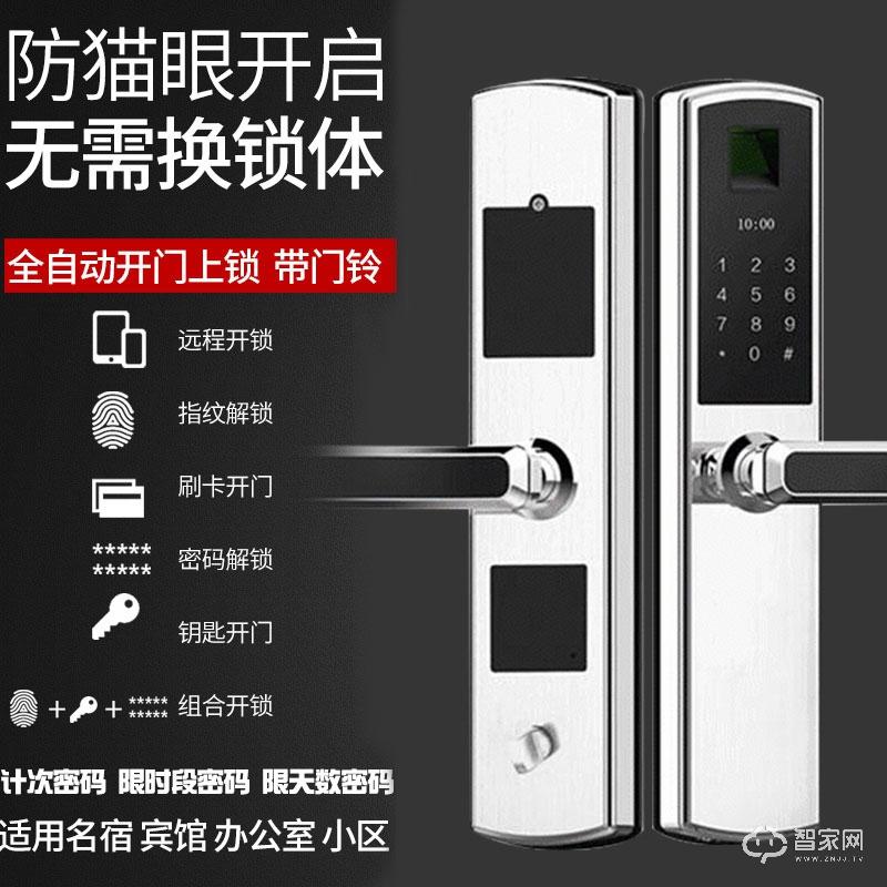 百思易智能门锁 高端物联网智慧锁 多种开锁方式/双重加密/不锈钢锁壳B5188