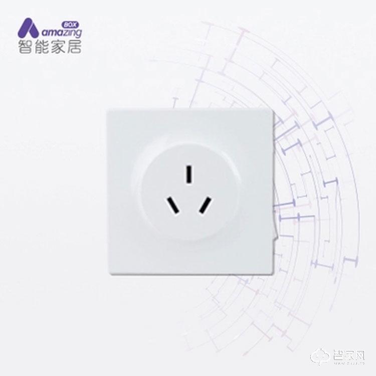 AmazingBOX智能家居wifi墙面智能插座 可远程遥控定时插座AB-2