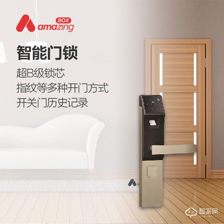 AmazingBOX智能家居防盗指纹密码锁 家用远程开锁指纹锁AB-3