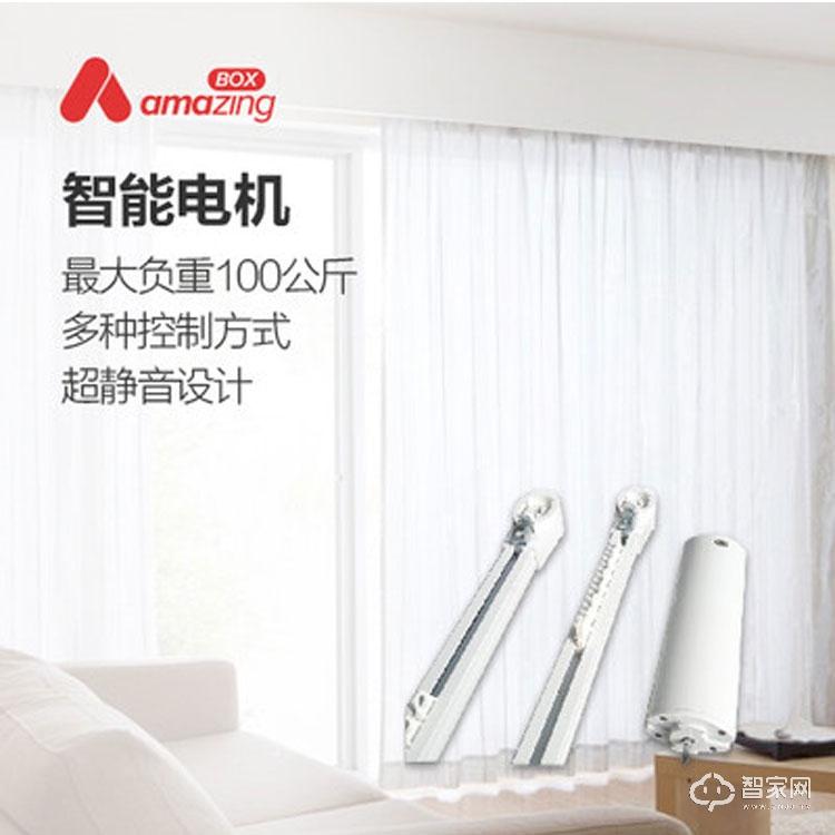 AmazingBOX智能家居电动窗帘电机 ZigBee远程遥控智能窗帘电机AB-5
