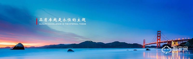 广州泰谊科技有限公司