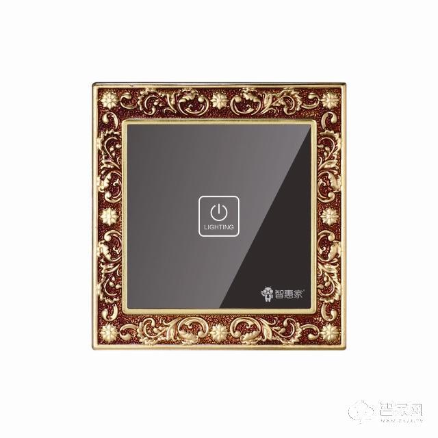 智惠家智臻系列单开零火开关zhjkg-001