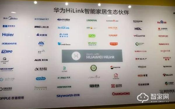 华为智能家居:今年覆盖1000款产品,目标三年百亿美元