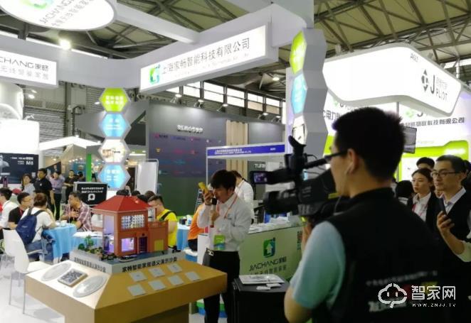 6月5日-6日家畅物联亮相第三届(2018)中国智能建筑节