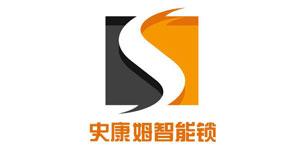 上海玉章电子科技有限公司