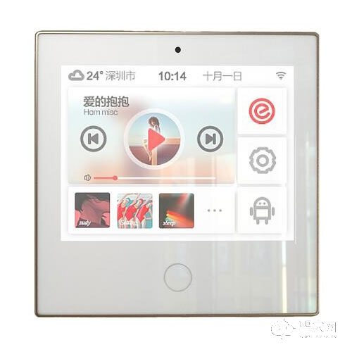 新飞智能家居分布式语控+背景音乐控制系统(房间)XF-02