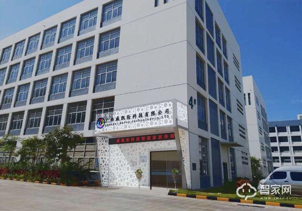 广西威凯伦科技有限公司
