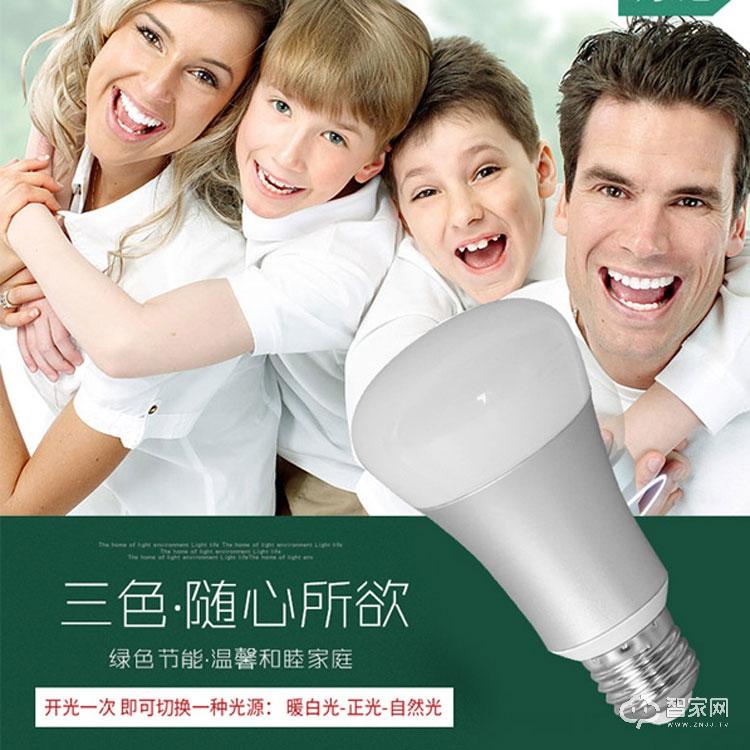 VIAKAREN威凯伦智能LED6W球泡灯 智能节能灯泡VIK-3