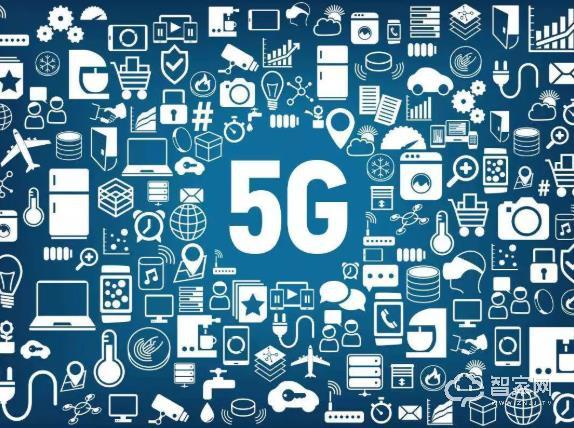 5G到来,智能家居行业迎来新红利