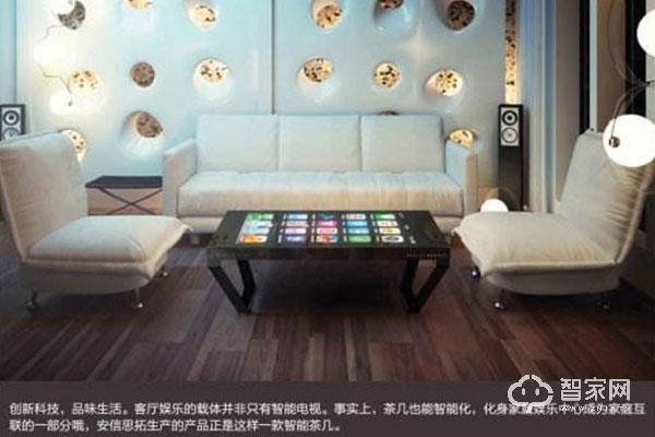 智能家具是什么 智能家具有哪些产品