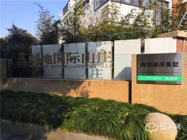 身在魔都飞驰人生?--围观上海1500�O豪宅的智能化生活