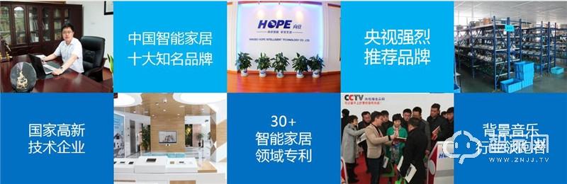 宁波向往智能科技有限公司