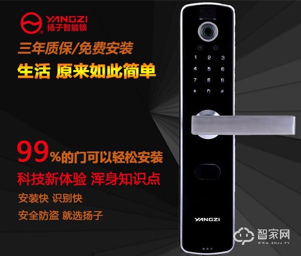 """39年品牌实力见证,扬子智能锁三大合作模式""""锁""""向披靡!"""