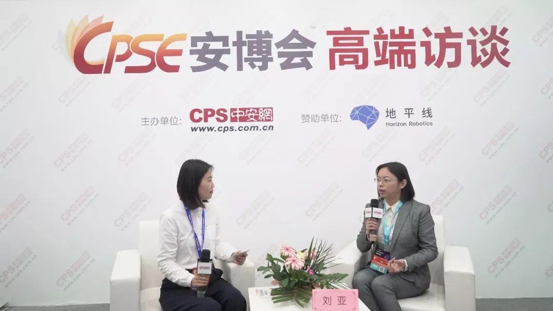 CPSE安博会高端访谈丨海曼科技总经理刘亚女士:深耕智能传感15年,致力于打造最佳产品体验感
