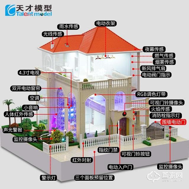 微信图片_20191217141814.jpg