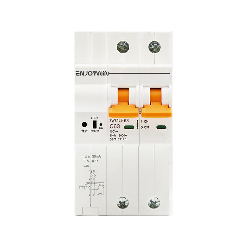 山东卓文智能断路器紧随物联网大潮 携手助力配电物联网建设