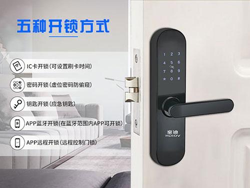 单舌酒店公寓锁如何实现智能化改造的?