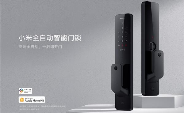 首发1599元 小米全自动智能门锁发布:一触自动开