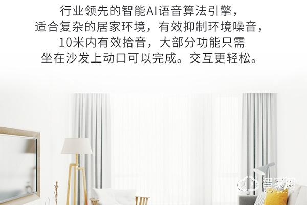 广州智能家居厂家有哪些